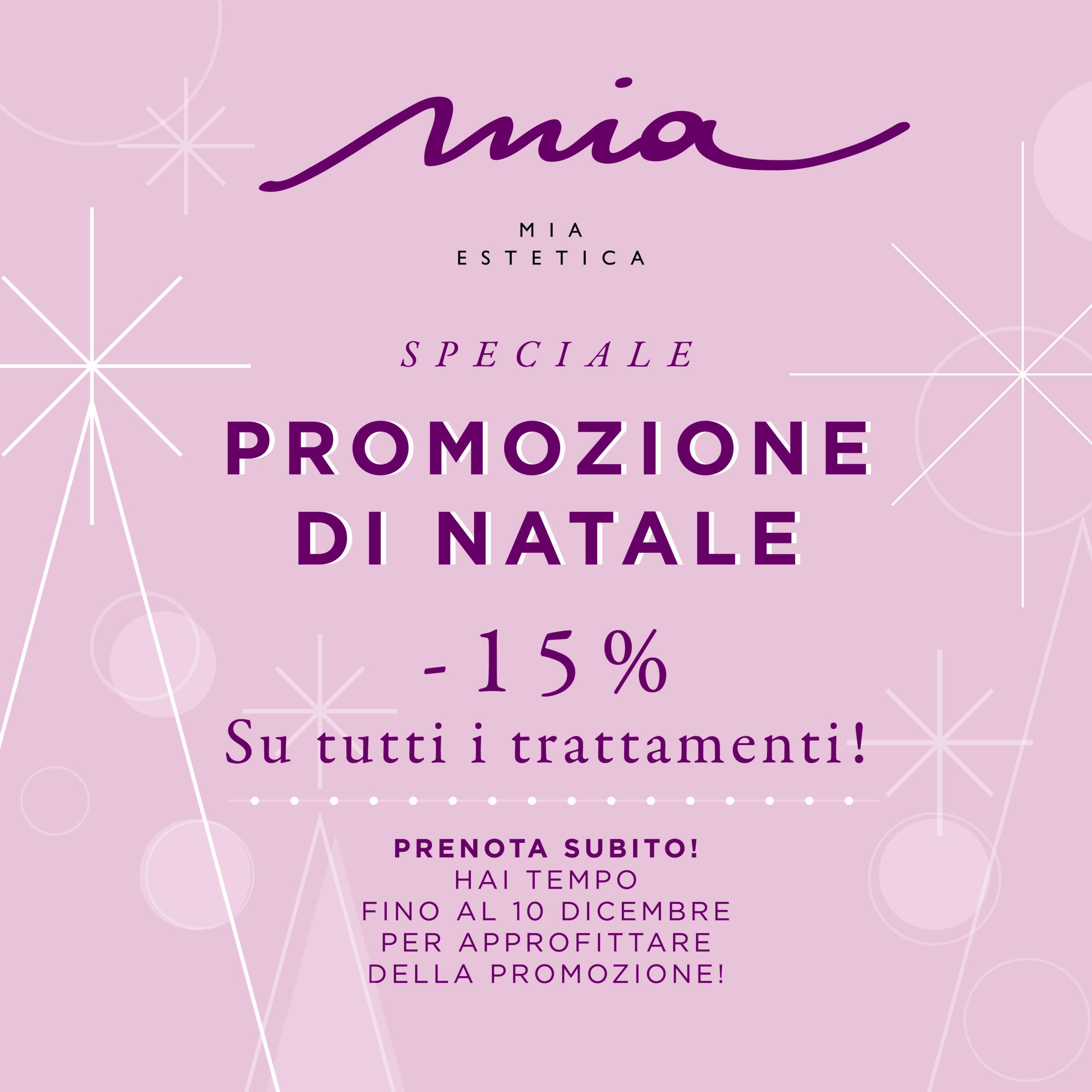 promozione di natale centro estetico mia estetica roma piazza bologna